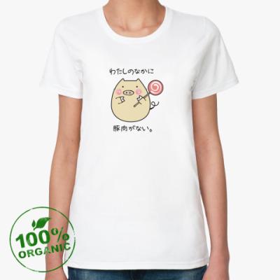 Женская футболка из органик-хлопка  Butaniku ga nai!