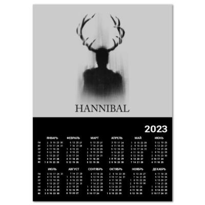 Календарь Hannibal