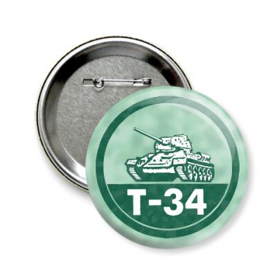 Значок 58мм Танк Т-34