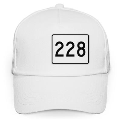 Кепка бейсболка 228