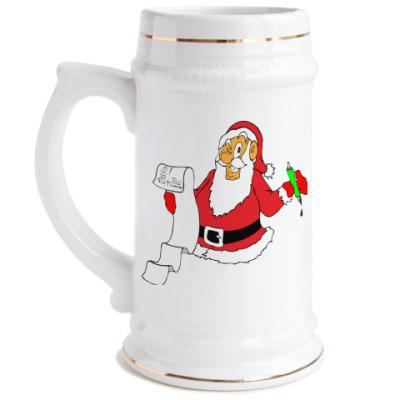 Пивная кружка Дед Мороз