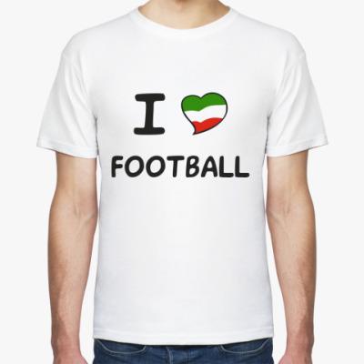 Футболка Я люблю итальянский футбол