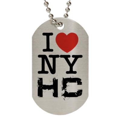 Жетон dog-tag  (металлик) I <3 NYHC
