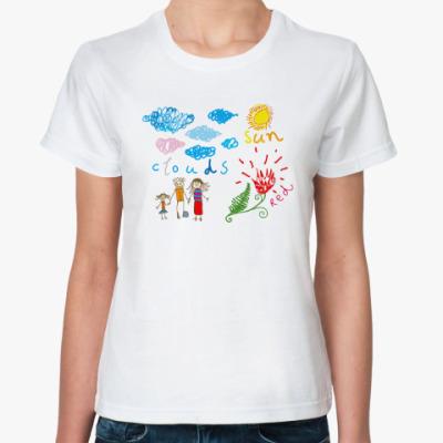 Классическая футболка Семья