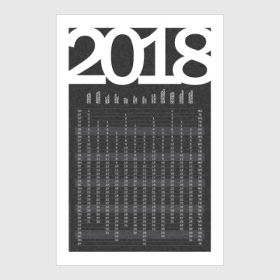 Постер Календарь-постер 2018 GREY