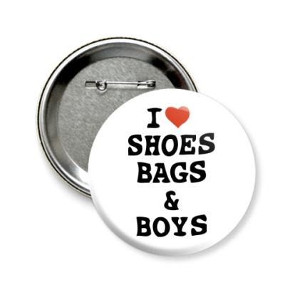 Значок 58мм I Love Shoes, Bags & Boys