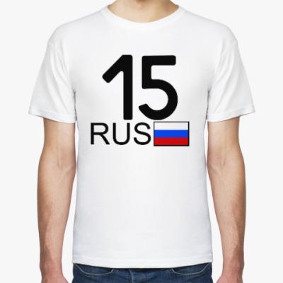 Футболка 15 RUS (A777AA)