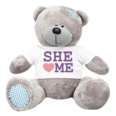Плюшевый мишка Тедди Она любит меня