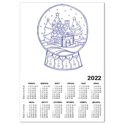 Календарь Снежный шар