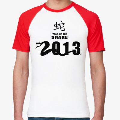 Футболка реглан Year of the snake