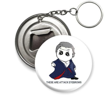 Брелок-открывашка Dr Who