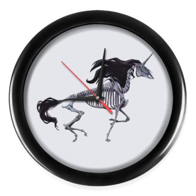 Настенные часы Скелет Единорога