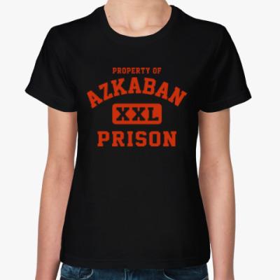 Женская футболка Azkaban