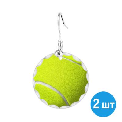 Серьги Теннисный мяч