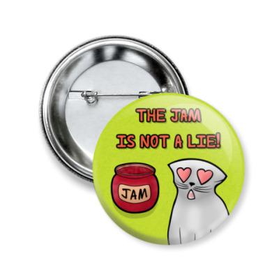 Значок 50мм Jam Is Not A Lie
