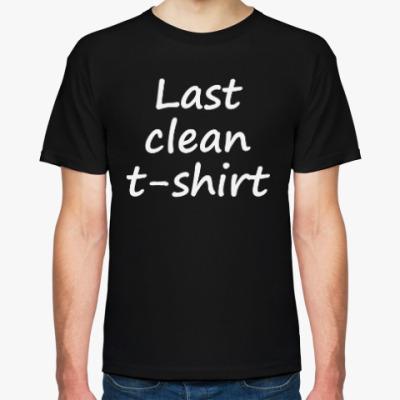Футболка Last clean t-shirt