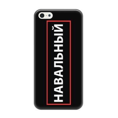 Чехол для iPhone 5/5s Навальный