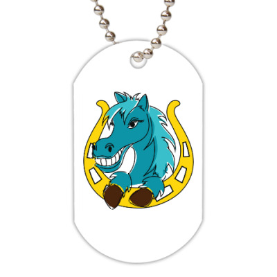 Жетон dog-tag Лошадь и подкова