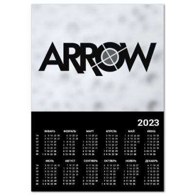 Календарь Arrow