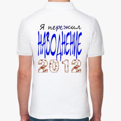 Рубашка поло Наводнение 2012
