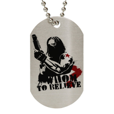 Жетон dog-tag Whom to believe?