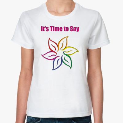 Классическая футболка It's Time to Say