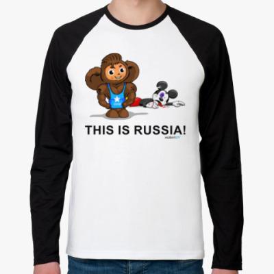 Футболка реглан с длинным рукавом this is russia