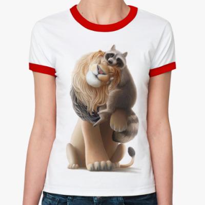 Женская футболка Ringer-T Счастливые Лев и Енот