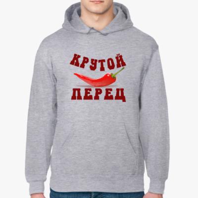 Толстовка худи Крутой перец