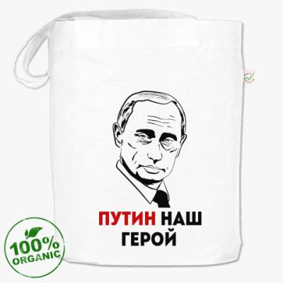 Сумка Путин наш Герой