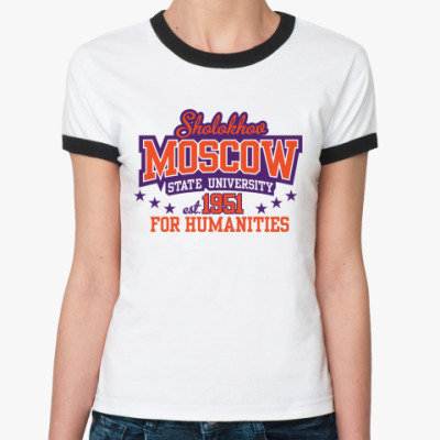 Женская футболка Ringer-T С символикой МГГУ Шолохова