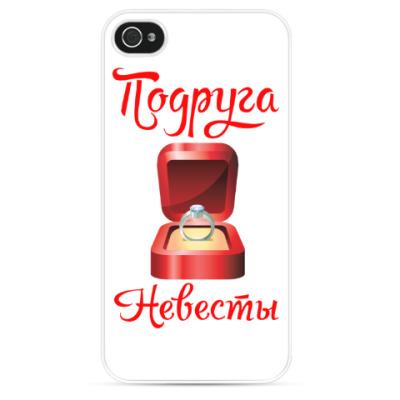 Чехол для iPhone Подруга Невесты