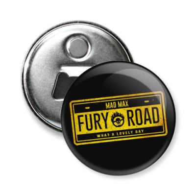 Магнит-открывашка Fury Road