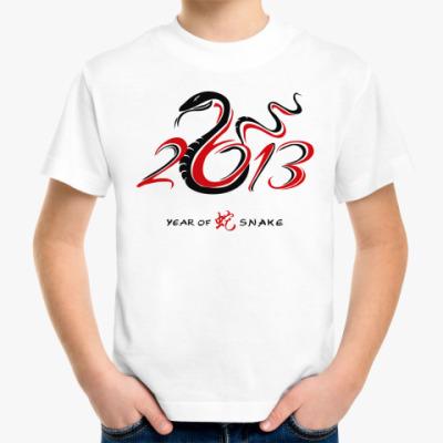 Детская футболка Год 2013 Змеи