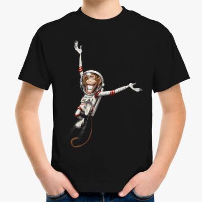 Детская футболка Обезьянка Космонавт
