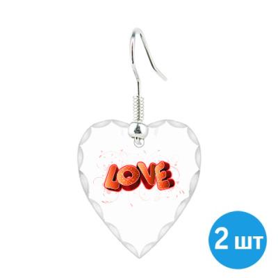 Серьги Любовь