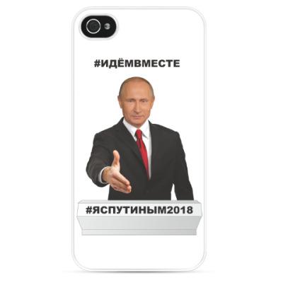 Чехол для iPhone Путин В.В.