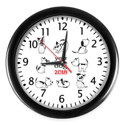 Настенные часы Собаки символ 2018
