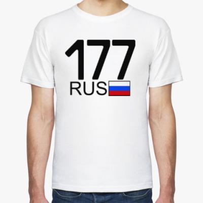 Футболка 177 RUS (A777AA)