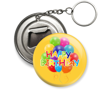 Брелок-открывашка Happy Birthday