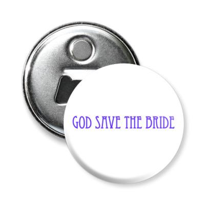 Магнит-открывашка God Save The Bride