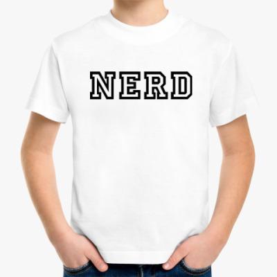 Детская футболка Нерд (Nerd)
