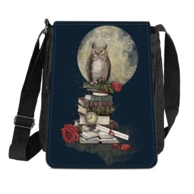 Сумка-планшет Мудрая сова и книги