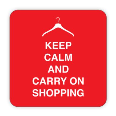Костер (подставка под кружку) Keep calm and carry one