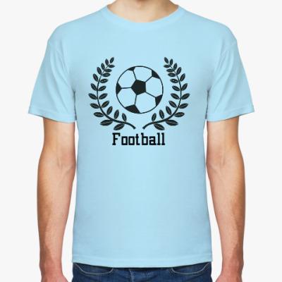 Футболка для любителей футбола