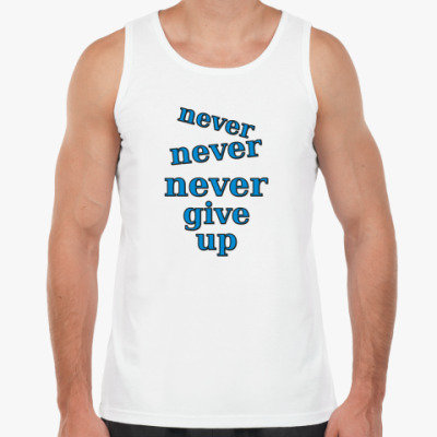 Майка Never give up
