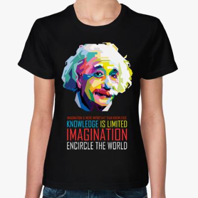 Женская футболка Альберт Эйнштейн