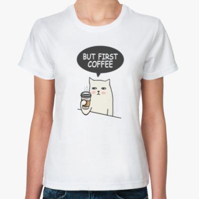 Классическая футболка BUT FIRST COFFEE CAT КОТ КОФЕЕ