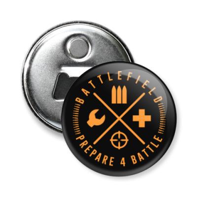Магнит-открывашка Prepare 4 Battle