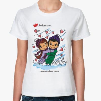 Классическая футболка LS.04.043